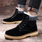 冬季雪地靴男新款短靴韓版休閒加絨加厚保暖高幫棉鞋馬丁靴子 焦糖布丁