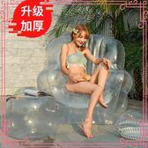 單人透明戶外充氣沙發懶人折疊便攜椅子【奈良優品】