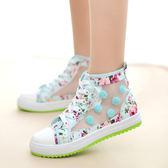 春夏季女童帆布鞋高筒兒童鞋女孩休閒中大童網紗板鞋學生單鞋