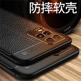 OPPO A54 4G 手機殼 荔枝紋 矽膠軟殼 A55 5G 皮紋 A74 5G 軟膠 手機套 防摔商務 簡約 保護套 散熱超薄