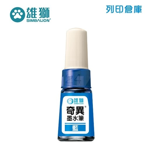 SIMBALION 雄獅NO.300 藍色奇異墨水筆(斜頭) 1支