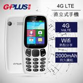 GPLUS GB301 直立式長輩機 支援4G VoLTE WiFi熱點分享 老人機