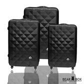 行李箱28+24+20吋 ABS材質 晶鑽系列【Bear Box】