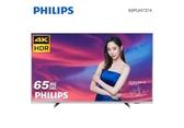 [歐規]PHILIPS飛利浦 65型 4K HDR安卓連網液晶顯示器65PUH7374 (運送不含安裝)