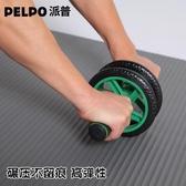 瑜伽墊加厚初學者運動墊子瑜珈墊健 平板支撐墊