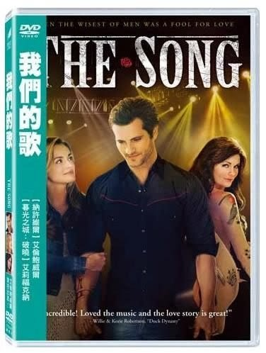 我們的歌 DVD (購潮8)