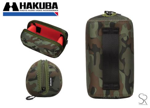 【聖影數位】HAKUBA LUFTDESIGN SLIMFIT LENS POUCH 鏡頭袋 90-150CM迷彩 / 90-150BK黑