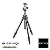 è黑熊館é GITZO 捷信 GK1542-82QD Mountaineer碳纖維1號4節三腳架球型雲台套組 相機