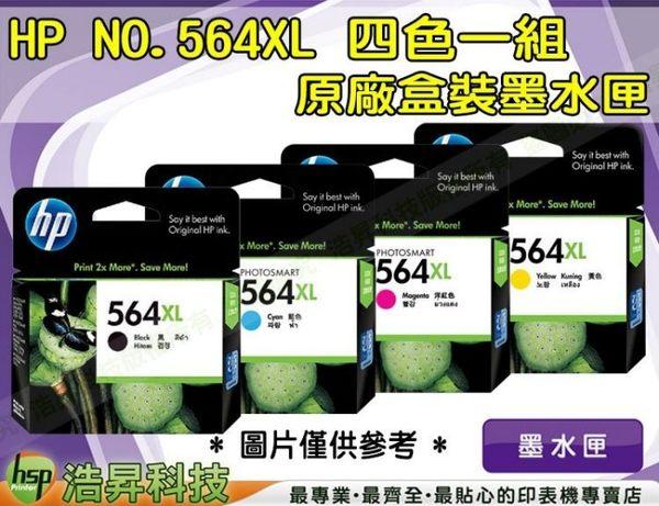 HP NO.564XL/564 XL 四色一組 原廠墨水匣 3070A/4620/5520 IAMH76-1