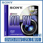 SONY 8CM Mini DVD-RW 60分鐘 2.8GB 單片盒裝 DVD CAM 索尼 光碟 8公分