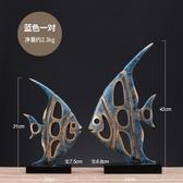 雙魚座結婚禮物創意婚慶工藝品酒柜裝飾擺件