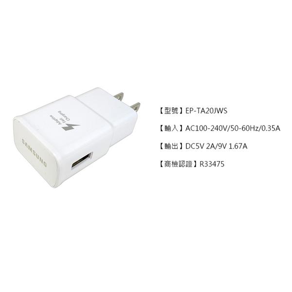 ※【聯強/神腦貨】SAMSUNG 三星 原廠 15W 旅充頭 (裸裝) 充電器 快充 M11/Note 10 20 Plus Ultra/A51 A71 A42 5G