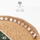 胸針 小巧花朵珍珠防走光領口裝飾別針10入組-BAi白媽媽【306148】