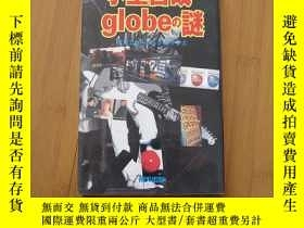 二手書博民逛書店globe之謎罕見小室哲哉Y178456 小室哲哉 飛天出版 出版1999