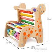 木質兒童早教益智多功能繞珠玩具 敲琴1-2-3歲女寶寶串珠積木男孩   多莉絲旗艦店YYS