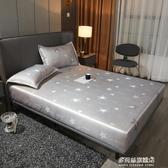 冰絲涼席床笠單件夏天床套床罩1.5米可水洗防滑全包1.8m床單夏季 多莉絲旗艦店