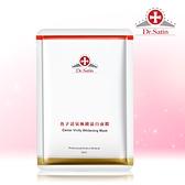 Dr.Satin 魚子活氧極緻晶白面膜(30ml) 3片入