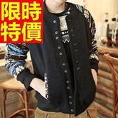 棒球外套男夾克-保暖棉質防風氣質典型龐克風嘻哈街頭2色59h54[巴黎精品]