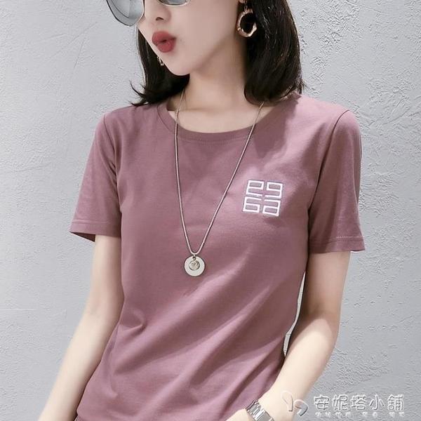 純棉新款短袖t恤女ins潮 時尚洋氣上衣服 夏季刺繡百搭打底衫 安妮塔小铺
