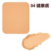 EXCEL裸透美肌輕粉餅04健康膚(粉蕊) 9g
