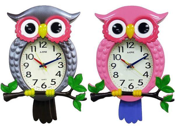 貓頭鷹造型搖擺掛鐘