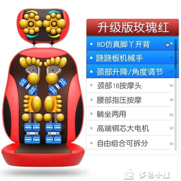 電動按摩椅全自動家用小型按摩器全身揉捏多功能老年人沙髮 DF 交換禮物