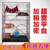 全館免運八折促銷-貓籠子貓別墅免運帶廁所便攜三層大號貓舍外出貓咪寵物
