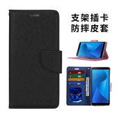 蟹殼XIEKE HTC U11 Plus 手機皮套 月詩系列 翻蓋 全包 支架 保護殼 布紋 插卡 保護套 防摔 手機套