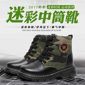 2019冬季新款男兒童寶寶馬丁靴單鞋男童牛皮靴子棉鞋雪地靴迷彩鞋【全館免運】