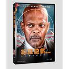 總統遊戲DVD...
