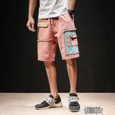 男士日系復古休閑短褲男夏季les加肥加大碼工裝五分褲男寬鬆褲子【街頭布衣】