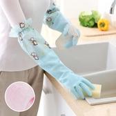 店長推薦★廚房洗碗防水保暖加絨加厚手套家用洗衣清潔防滑做家務做飯膠手套