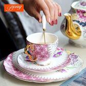 咖啡杯套裝歐式小奢華陶瓷英式下午茶花茶杯紅茶茶具家用杯碟帶勺梗豆物語