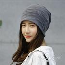 頭巾帽 韓版潮帽子女夏薄款漸變條紋頭巾空調月子化療堆堆睡帽保暖護頭 限時特惠