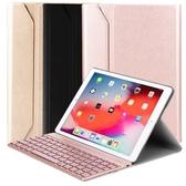 iPad Pro 11吋平板專用尊榮型二代分離式鋁合金藍牙鍵盤皮套組