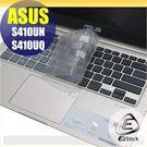 【Ezstick】ASUS S410 S...
