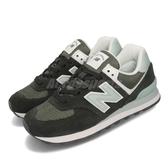 New Balance 慢跑鞋 NB 574 綠 米白 女鞋 運動鞋 麂皮 【PUMP306】 WL574LDCB