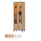 【時尚屋】[DV9]米格諾2尺展示櫃DV9-521-免運費/免組裝/展示櫃