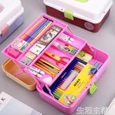 文具盒 美術用品收納箱繪畫工具箱小學生水彩國畫畫手提式多功能塑料透明 新年禮物
