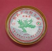 【歡喜心珠寶】【雲南易武正山野生茶】收藏品2006年普洱茶餅, 生茶 357g/1 餅「另贈收藏盒」