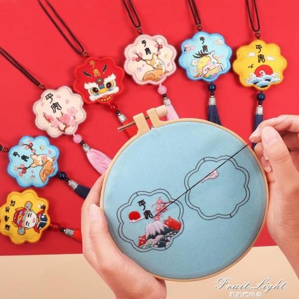 香包香囊汽車平安符手工刺繡diy材料包驅蚊荷包香袋隨身平安福 果果輕時尚