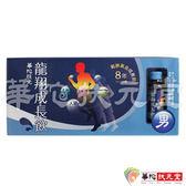 【華陀扶元堂】龍翔成長飲1盒(6瓶/盒)