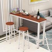吧台桌家用簡約靠牆小吧台咖啡奶茶店餐廳酒吧鐵藝桌椅高腳長條桌 LannaS YTL