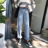 秋裝女裝韓版高腰寬鬆闊腿褲休閒直筒褲九分褲牛仔褲學生長褲『韓女王』