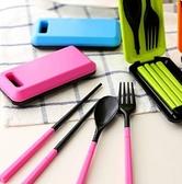 環保餐具 勺子 筷子 叉子 三件套 創意環保餐具盒塑料餐具 折疊組合筷【L032】慢思行
