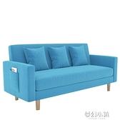沙發小戶型北歐客廳出租房服裝店小沙發網紅款現代簡約單雙人沙發 ATF 夢幻小鎮