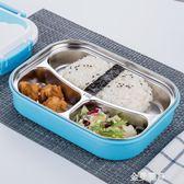 304不銹鋼學生飯盒便當盒卡通兒童餐盒分隔分格餐盤3格4 金曼麗莎
