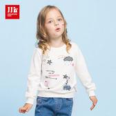JJLKIDS 女童 小兔的星空亮片上衣(白色)
