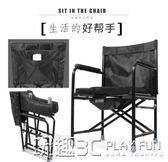 坐便椅 折疊簡易馬桶凳老人廁所椅孕婦坐便凳子移動馬桶蹲便凳坐便椅防滑 JD 玩趣3C