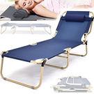 加長休閒午睡椅.行軍床看護床.午休椅躺椅.折疊床摺疊床.折疊椅摺疊椅.折合椅摺合椅.戶外海灘